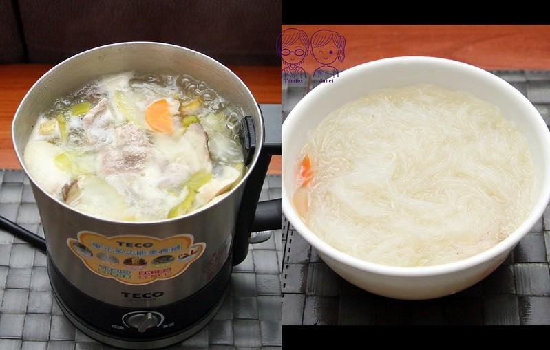 25 TECO東元304不鏽鋼快煮美食鍋