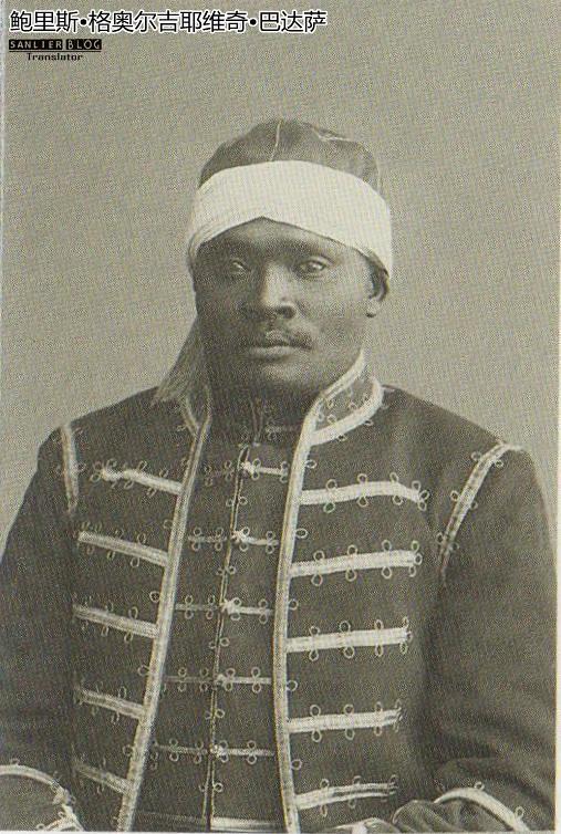 沙皇的黑人臣仆13