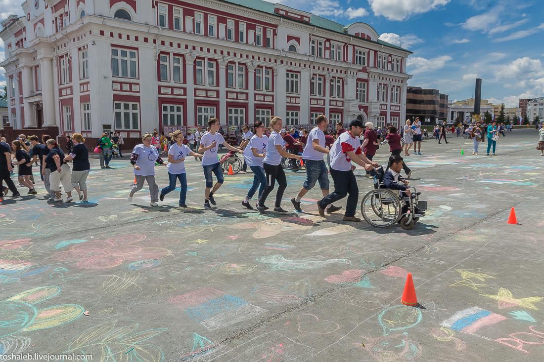 День_России_2015-69