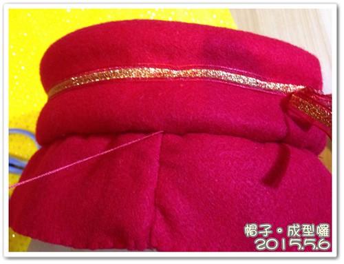 150506-帽子半成品
