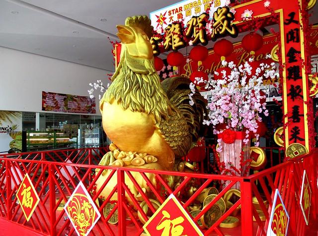 Star Megamall golden hen 1