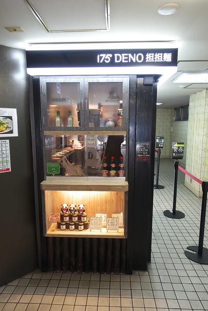 DENO担担麺 札幌北口店 3回目_01