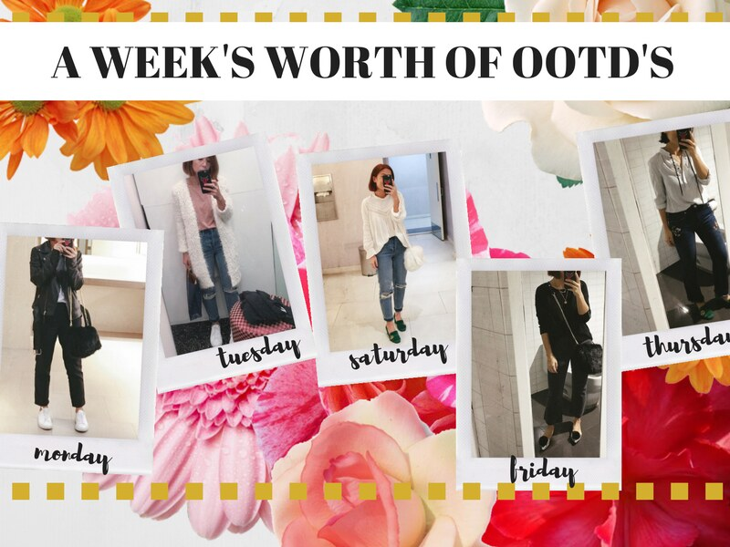 A WEEK'S WORTH OF OOTD'S
