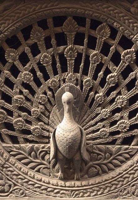 Peacock Window Bhaktapur Pujari Math Is One Of The Nine