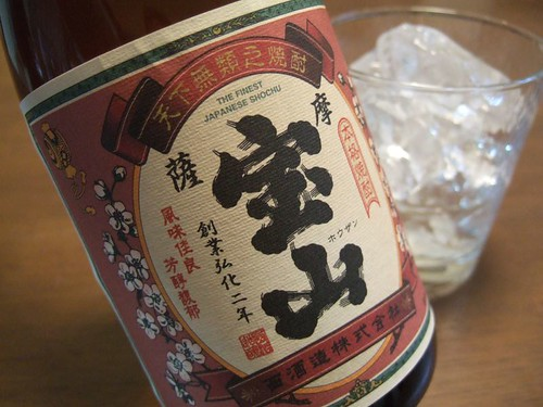 Imo Shochu | by toyohara