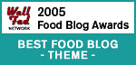 best food blog -- theme | by shauna | glutenfreegirl