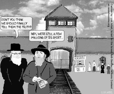 Israeli Anti Semitic Cartoons Contest Israeli Anti-semitic Cartoon