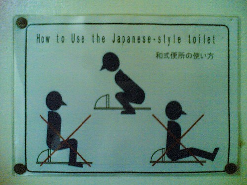 how to use the japanese-style toilet | by Yuya Tamai