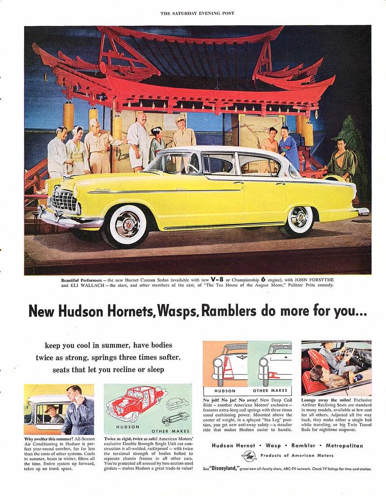 1955 Hudson Custom Sedan Tea House Of The August Moon