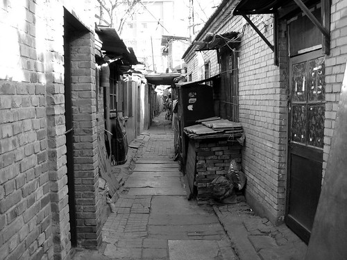 Beijing Hutong - narrow alley | by Chung89