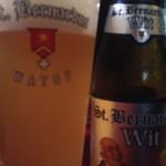 セント・ベルナルデュス・ウィット St.Bernardus Wit