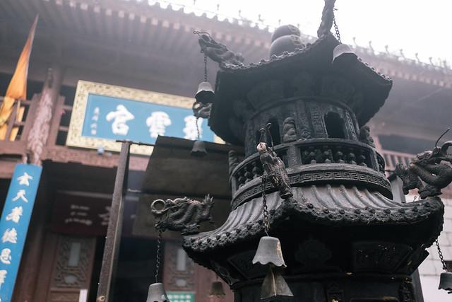 Lunar New Year-7