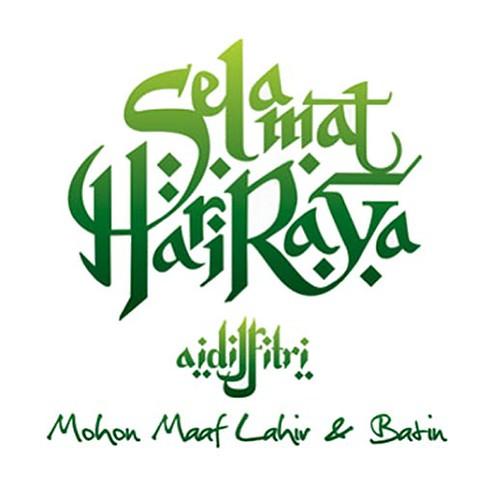 Font Ucapan Selamat Hari Raya Idul Fitri