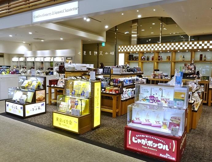31 九州 福岡天神免稅店 九州旅遊 九州購物 九州免稅購物