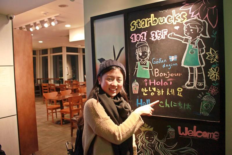 Starbucks統一星巴克-省錢上101高樓-台北景色咖啡館  (31)