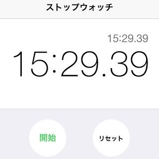 餃子包みタイムアタック(40個)、タイムは15分30秒。これで倍以上掛かってるのか…