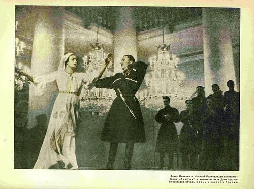 narod_tvorch_1937_04_44
