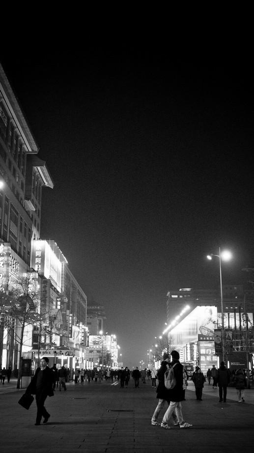 Beijing Dec 2014 - 0098