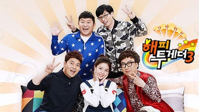 Happy Together Ep 491