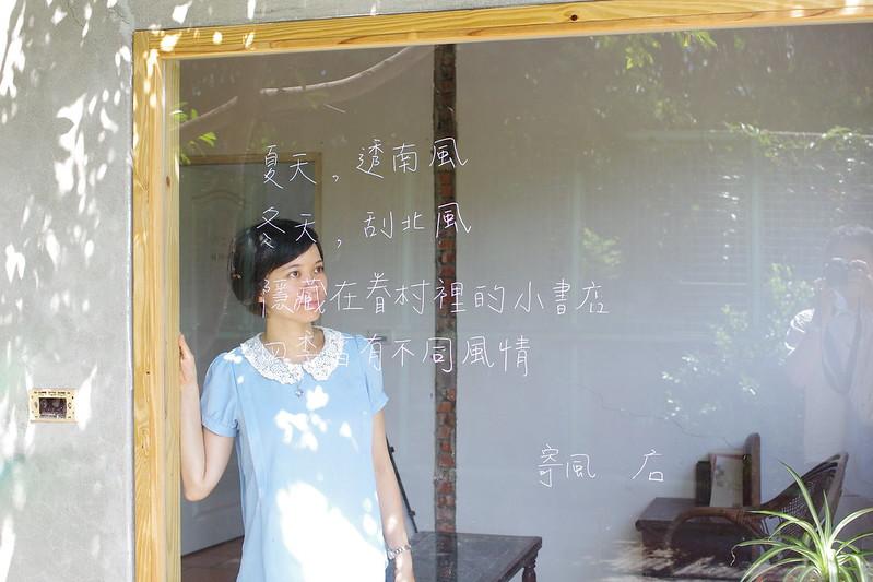 台中山海一日遊