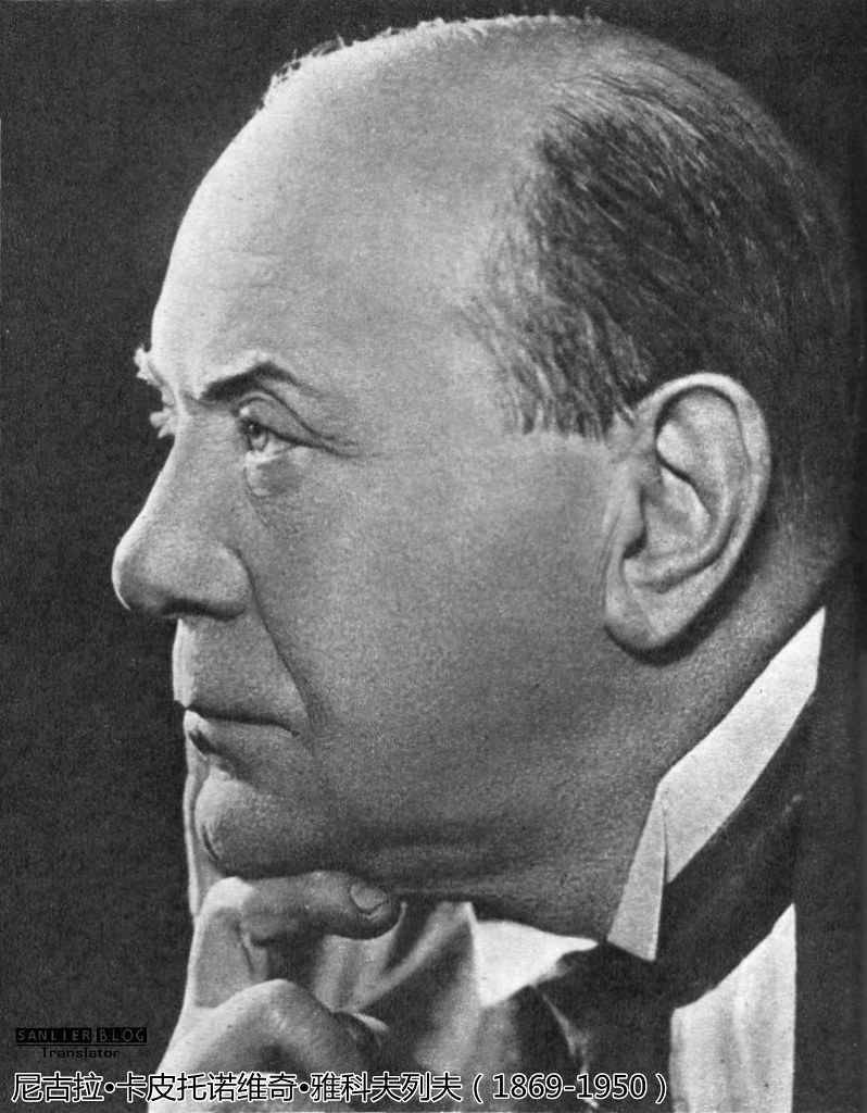 苏联戏剧演员10