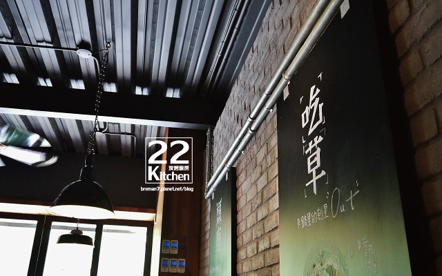 22kitchen-3