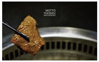牧島燒肉-32