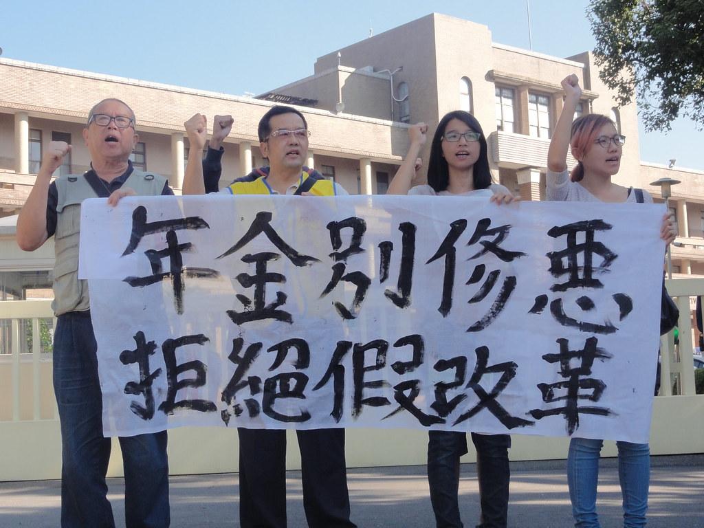 勞團在行政院前召開記者會,高喊「年金別修惡,拒絕假改革」。(攝影:張智琦)