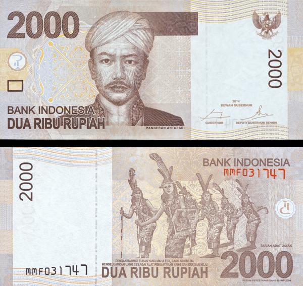 2000 Rupií Indonézia 2014, P148e UNC