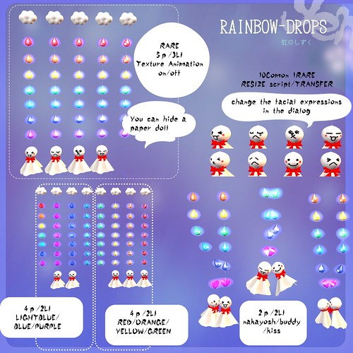 [yen]Rainbow drops Gacha