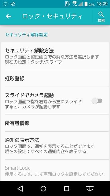 Screenshot_2015-05-31-18-09-58