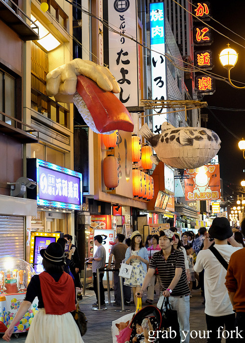 Giant nigiri sushi on Dotonbori, Osaka, Japan