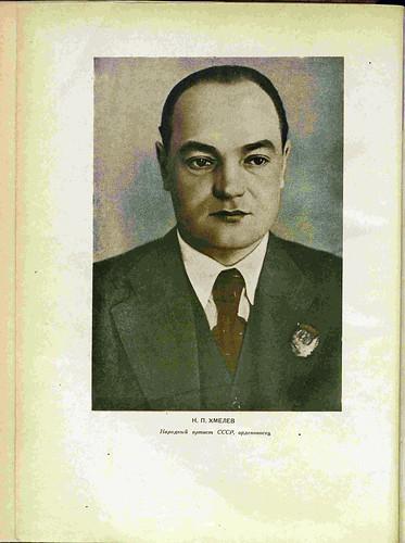 narod_tvorch_1937_07_26