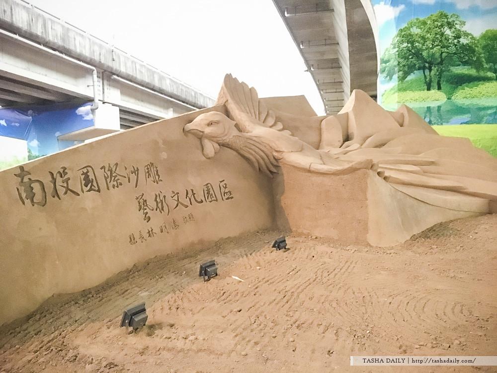 南投市旅遊︱南投國際沙雕文化園區.雞年新春南投好好玩