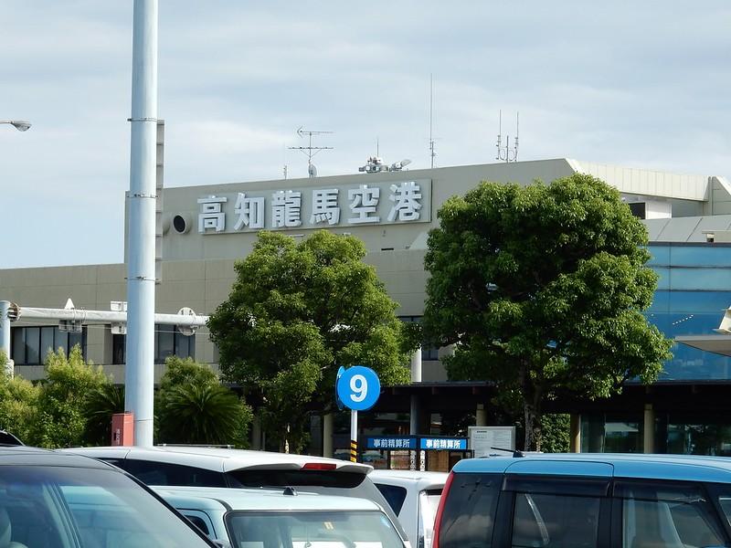 KCZ Kochi airport