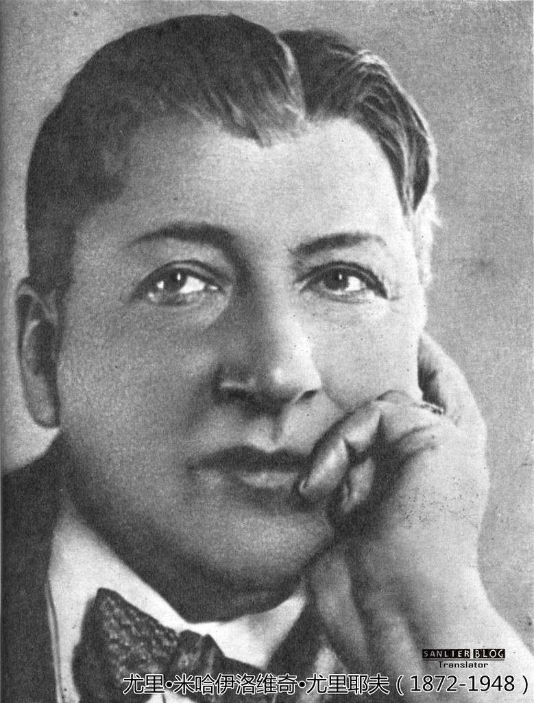 苏联戏剧演员24