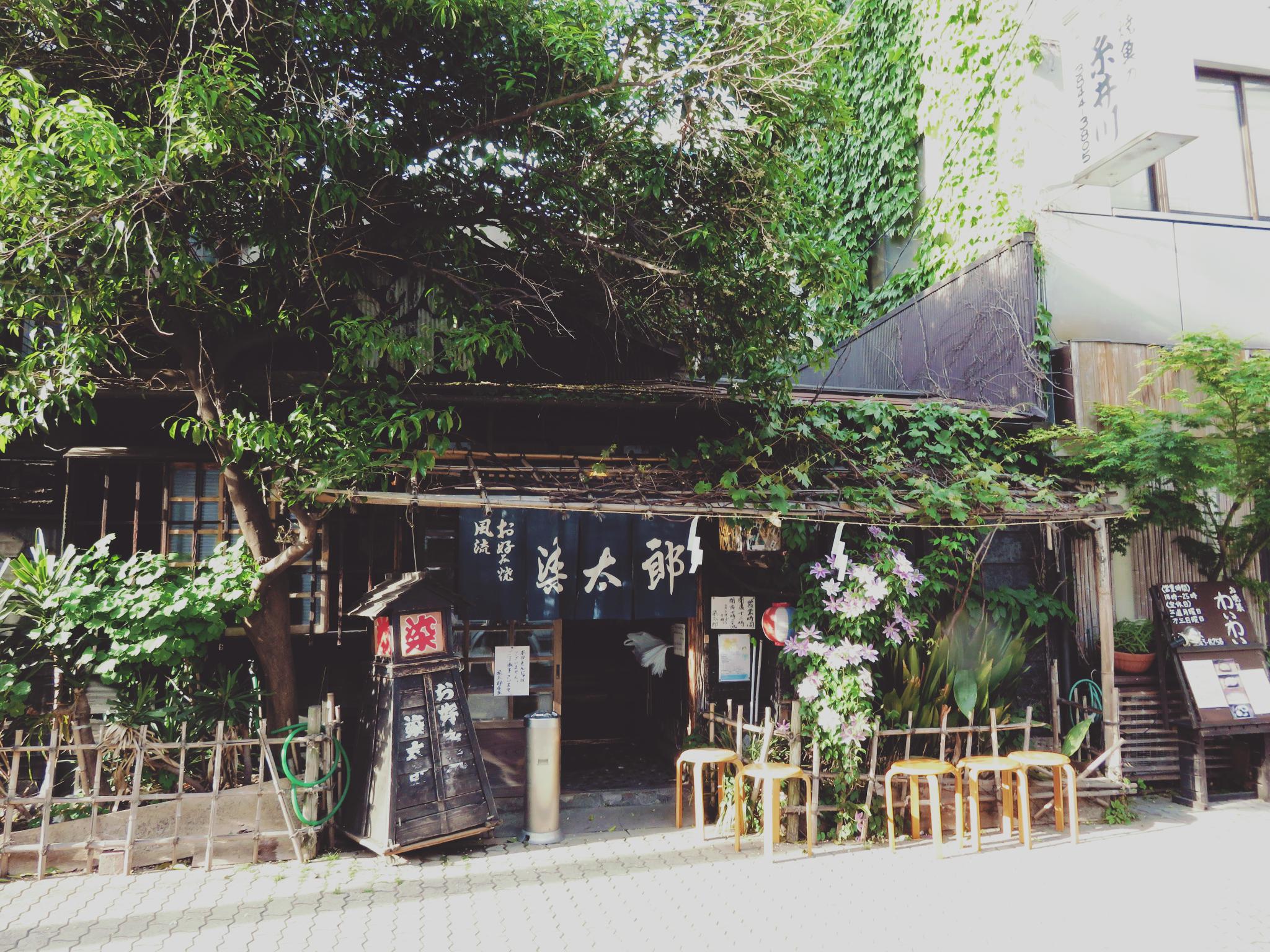 """Asakusa-okonomiyaki"""
