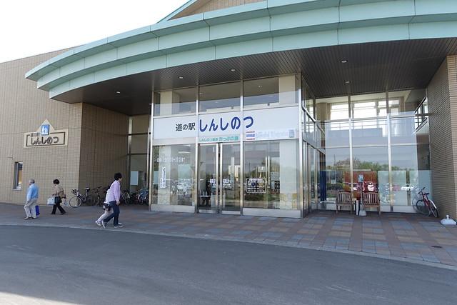 たっぷの湯_01