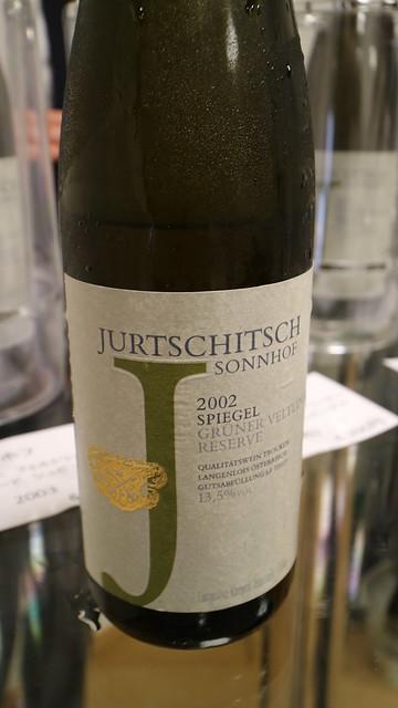 オーストリアワインイベント