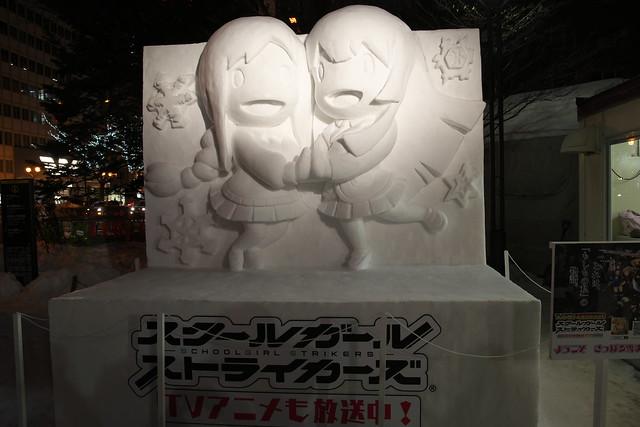 2017さっぽろ雪まつり_08