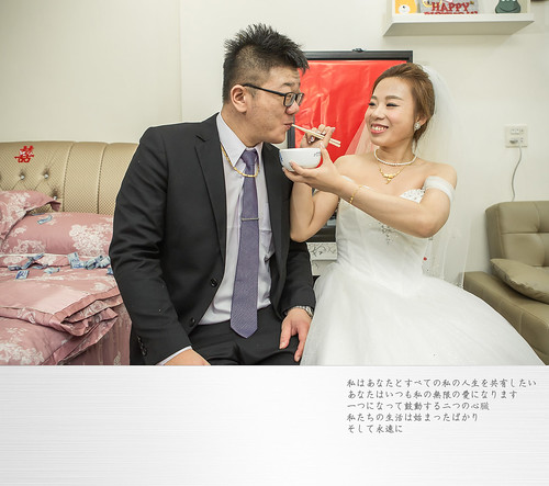 104 | by IS LOVE YOU婚禮紀錄、潘彼得婚禮紀錄