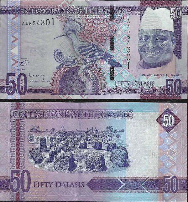 50 Dalasis Gambia 2014-15