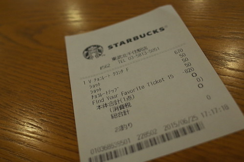 Chocolate Crunch Frappuccino 05 receipt