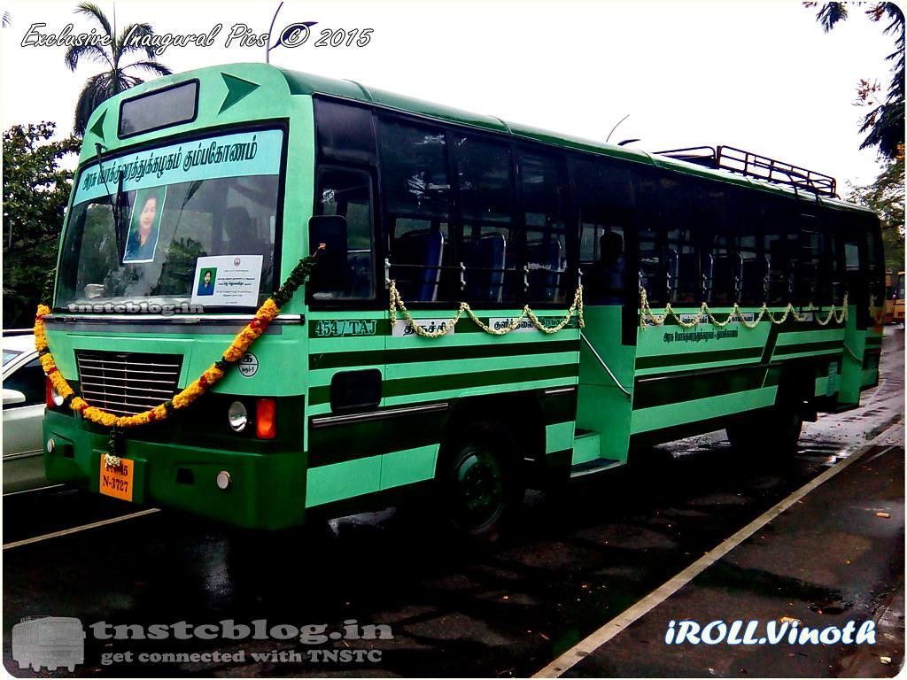 TN-45N-3727 Karur 1 Depot