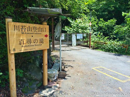 kawanoriyama (1 von 16)