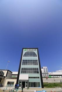 奥津軽いまべつ駅と789系スーパー白鳥号