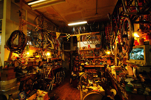 Yojimbo 39 s garage at yojimbo 39 s garage the pumpkins had for Garage new s villejuif