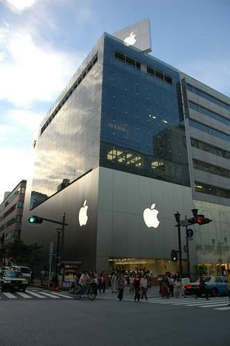 Apple Store Ginza | by worldfrank