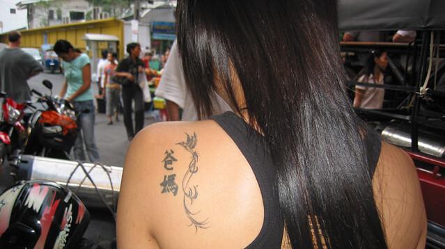 Thai Girl Tattoo By Binder Donedat