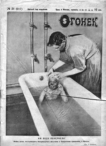 Огонек 1927-21-00